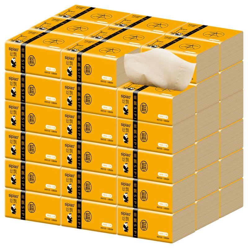 丝飘抽纸家用实惠装30包整箱原浆本色纸100抽300张 400