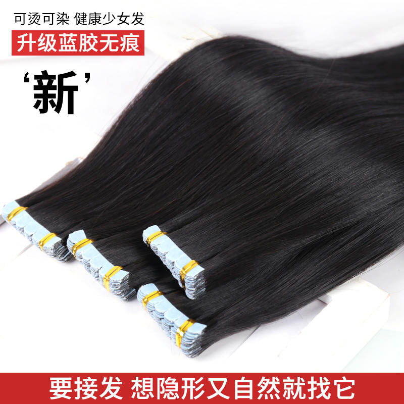 Seamless Hair Extensions Real Hair Piece Hair Extension Invisible