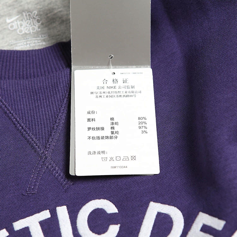 Спортивная толстовка Nike 395229/535 395229-535