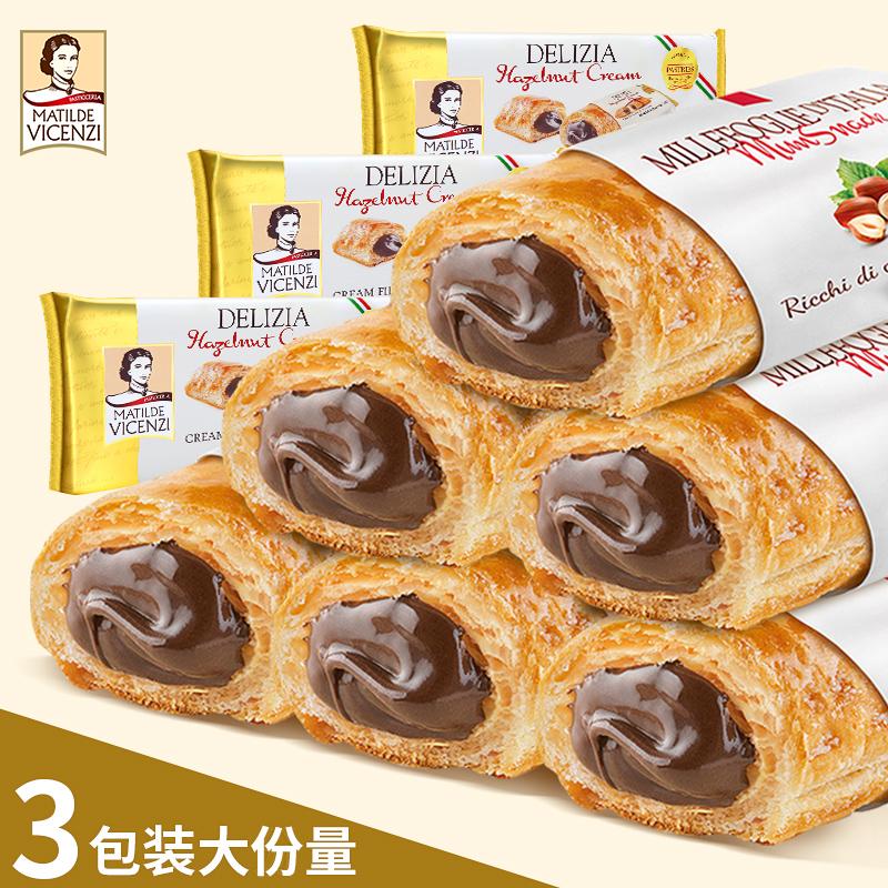4.9分 意大利进口,Vicenzi 维西尼 直条饼干125g*3包 多口味