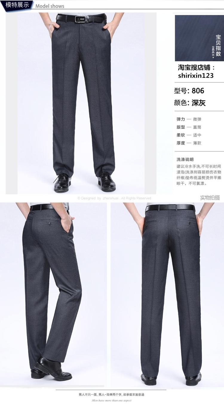 Quần nam trung niên kinh doanh ăn mặc quần miễn phí hot linen lụa phần mỏng casual straight phù hợp với quần men red