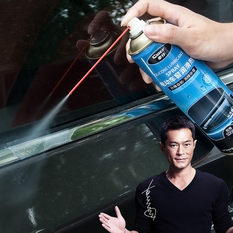 Car service window lubricant oil car door abnormal noise elimination electric window lift rubber strip sealing stuck sunroof Lubricate the windows to lift freely to eliminate noise