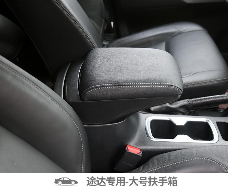 Hộp tỳ tay xe Nissan Terra 2018 - ảnh 12