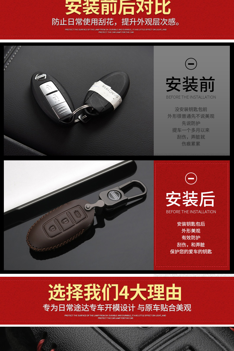 Bao da chìa khóa nhiều màu  xe Nissan Terra 2018 - ảnh 5