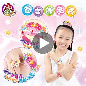 水雾魔珠女孩玩具儿童神奇魔法水凝魔珠水木水珠diy手工益智制作