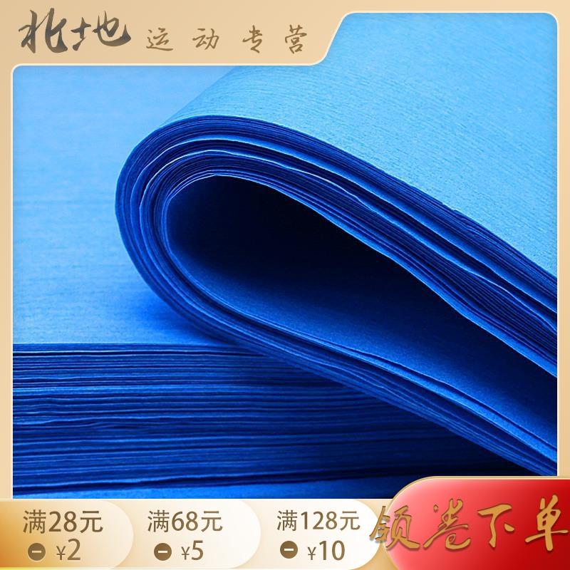 Màu xanh dùng một lần khăn tắm chân khăn không dệt vải chân spa khăn lau chân khăn gỗ bột vải chân khăn tắm cung cấp - Rửa sạch / Chăm sóc vật tư