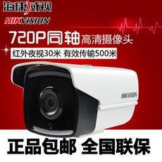 Инфракрасная камера HIKVISION 100 720P 30