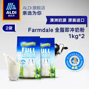 澳洲进口 ALDI 全脂高钙成人奶粉 1000g*2袋 主图