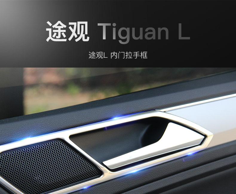 Ốp viền tay nắm cửa trong Volkswagen Tiguan 2017- 2019 - ảnh 1