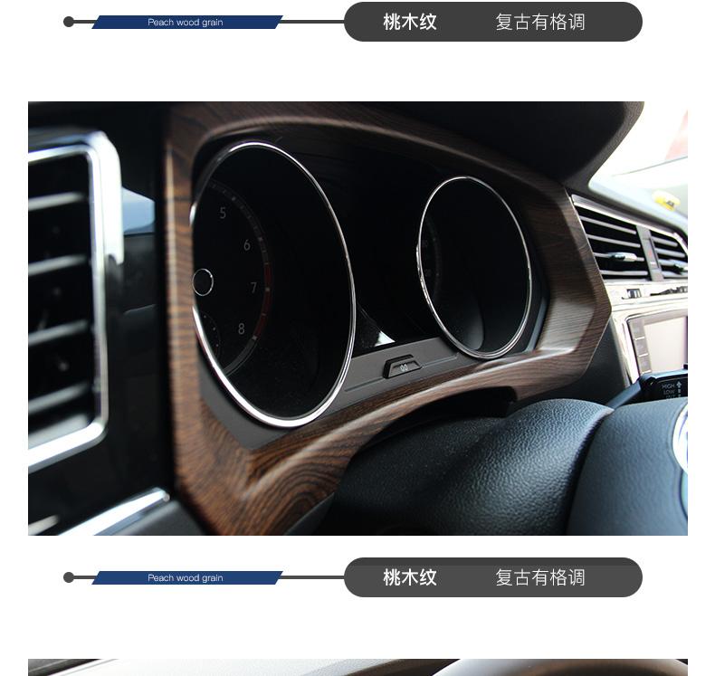 Ốp khung màn hình đồng hồ Volkswagen Tiguan 2017- 2020 - ảnh 4