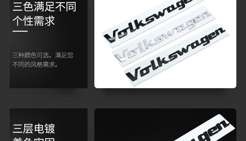 Chữ dán  trang trí xe Volkswagen Tiguan - ảnh 11