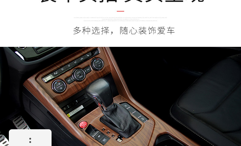 Bộ full nội thất màu gỗ Volkswagen Tiguan 2018- 2020 - ảnh 15