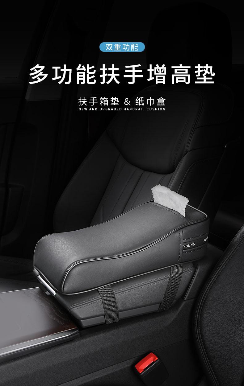 Đệm tỳ tay Volkswagen Tiguan - ảnh 1