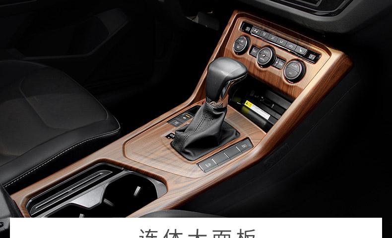 Bộ full nội thất màu gỗ Volkswagen Tiguan 2018- 2020 - ảnh 2