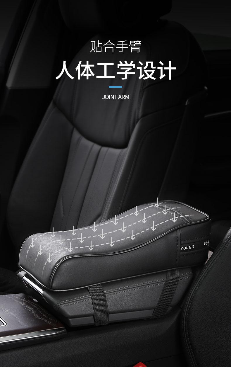 Đệm tỳ tay Volkswagen Tiguan - ảnh 5