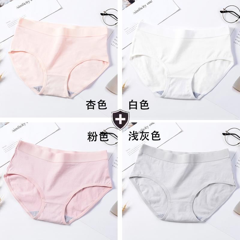 882 # Q абрикос + белый + розовый + светло серый (Сбор и покупка в подарок 3 полосатый всего волос 7 полосатый )