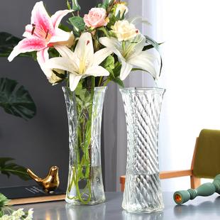 【花蝶语】北欧风家用玻璃花瓶