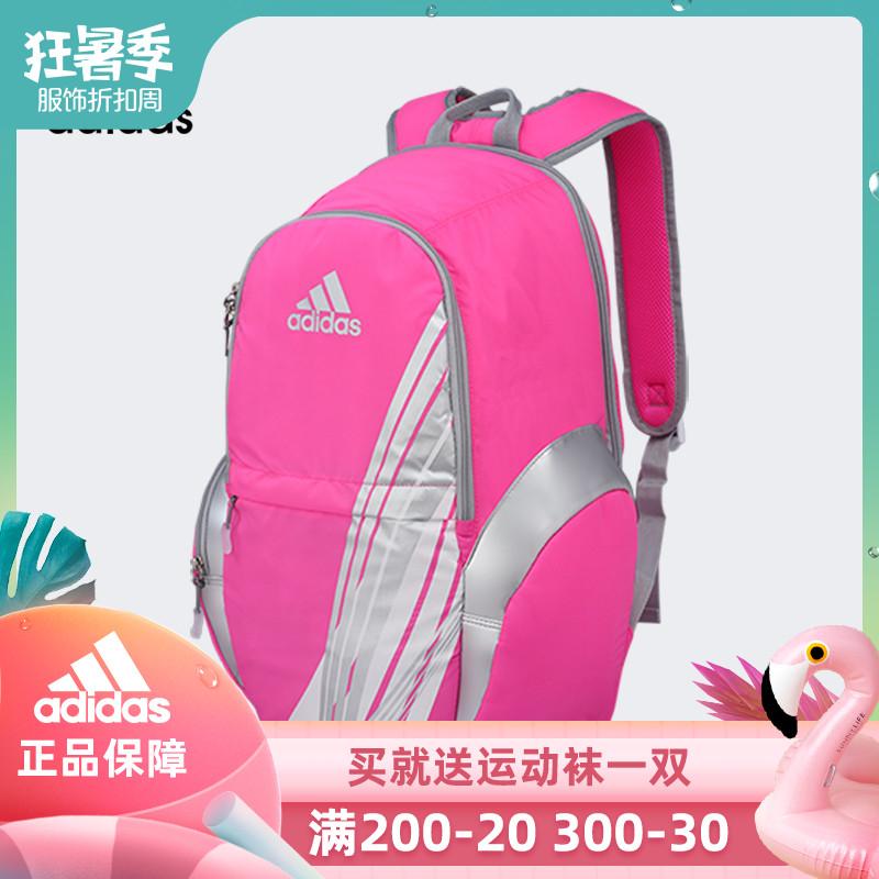 adidas阿迪达斯女款双肩背包学生运动休闲羽毛球包旅行包BG120511