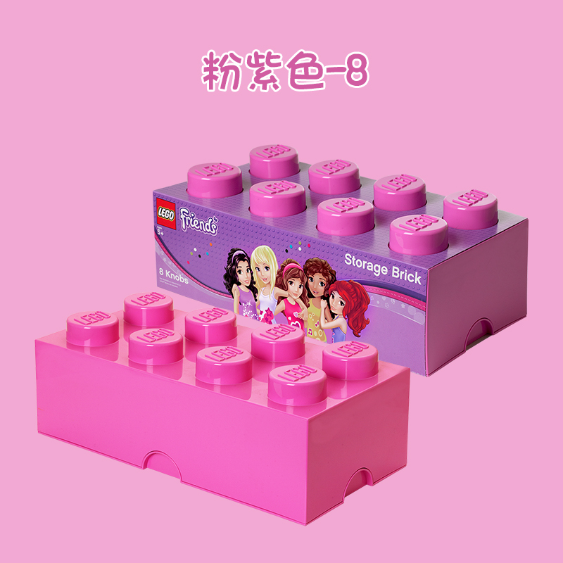 Lego Good Friend Storage Box 8 Particles - Pink Purple