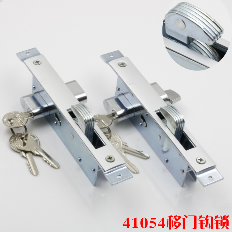 United States High Brand 41054 Aluminum Alloy Door Hook Lock With Box Door  Lock Sliding Door