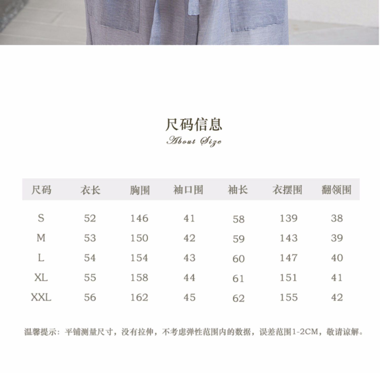 Bouthentique秋季新款灰格短袖衬衫连衣裙女218231N1C28商品详情图