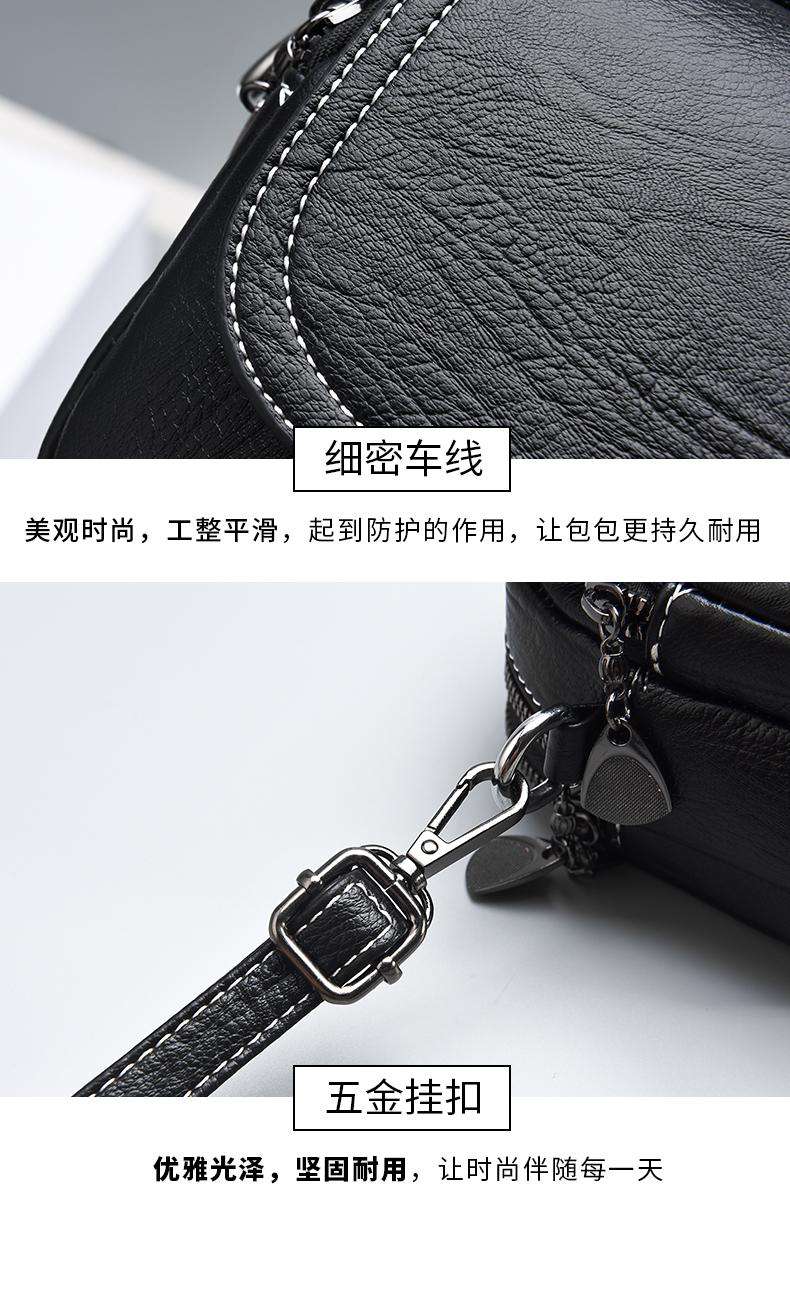 创迪小包包女新款超火韩版时尚百搭迷你单肩斜挎包详细照片