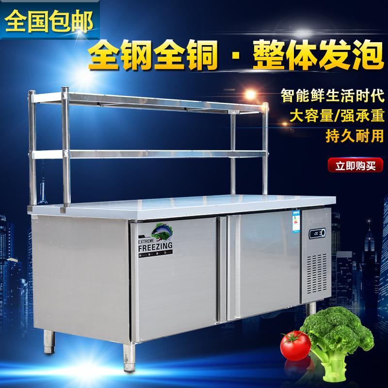 鑫诺保鲜工作台厨房冰柜冷柜冷冻冰箱操作台商用冷藏冷柜平奶茶