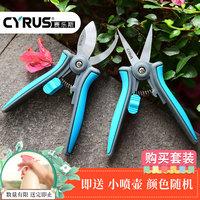 Цветочные ножницы, цветочные ножницы, ножницы для обрезки, бонсай, домашние многофункциональные, сбор фруктов, мелкие ножницы для травы для Цветочная композиция