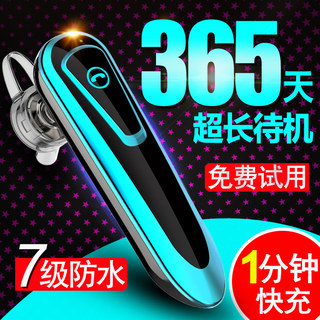 High-power wireless bluetooth headset hanging ear type single ear ultra-long standby battery life listening to music driving special blue tooth waterproof men's suitable for vivo Huawei mobile phone universal car 2021 new