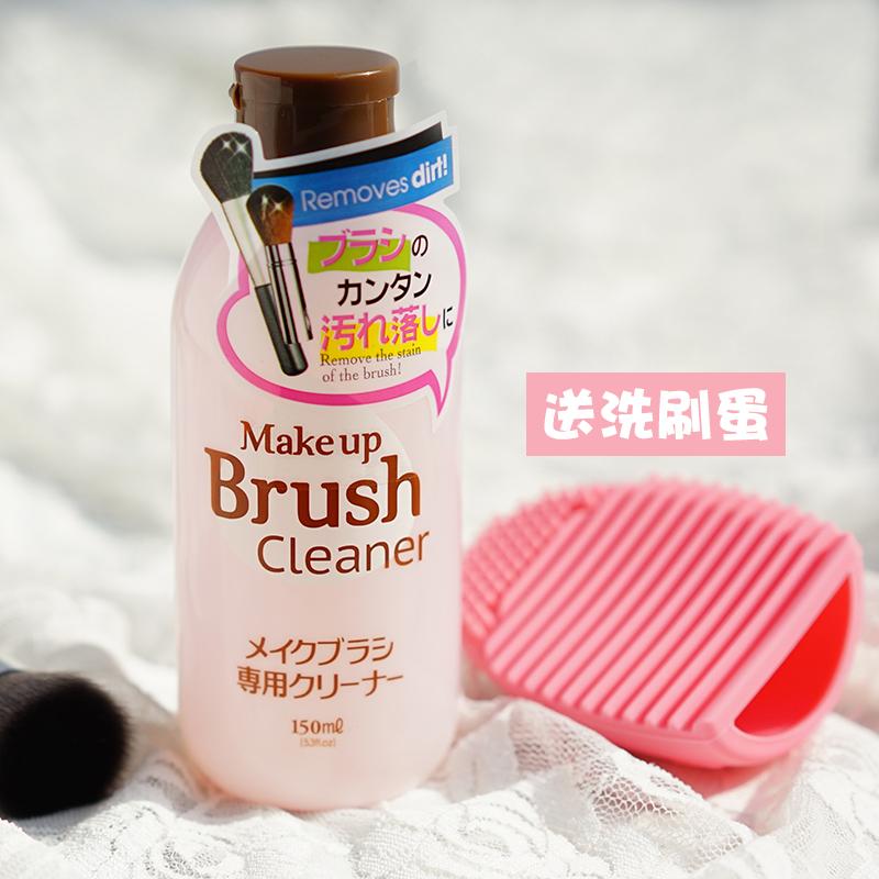 Daiso makeup brush foundation brush cleaning fluid sponge beauty egg puff  cleaner washing brush water artifact