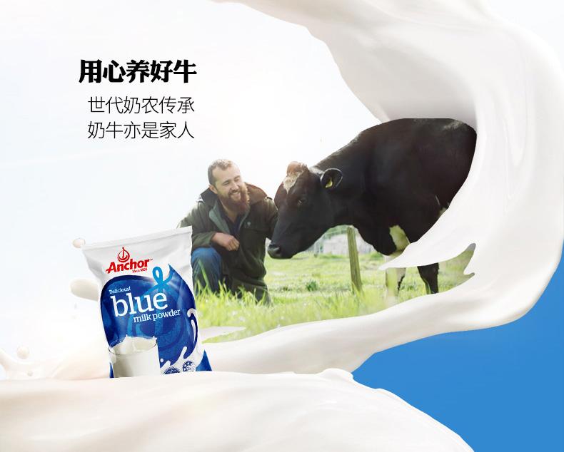 天猫国际进口超市 新西兰 安佳 全脂奶粉 1kg*2袋 图8