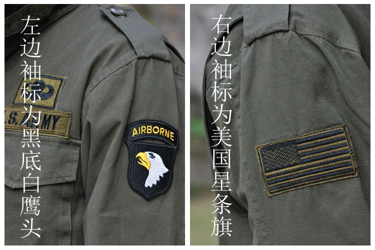 4209abf01cf ... 101 Airborne Division M65 windbreaker military version double jacket ·  Zoom · lightbox moreview · lightbox moreview · lightbox moreview ...