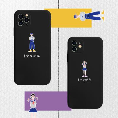 iPhone情侣潮牌超薄外壳液态硅胶