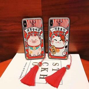 苹果安卓全系列招财猪招财猫手机壳