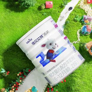 【618预售买6发7】佳贝艾特婴儿羊奶粉2段悠装800g*6罐装DHA+ARA