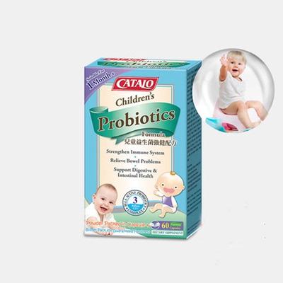 CATALO家得路儿童益生菌婴幼儿调理肠胃肠道胶囊