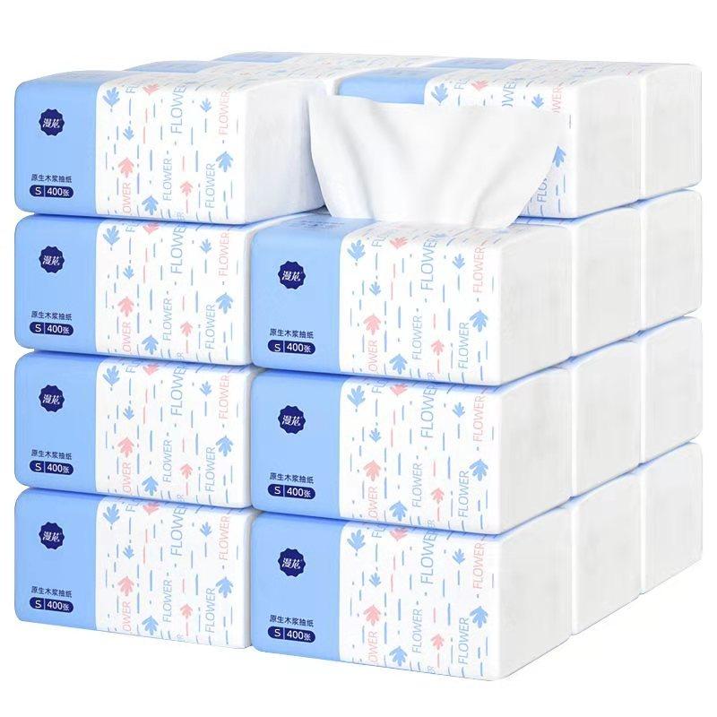 400张30大包纸巾抽纸家用实惠装整箱婴儿卫生纸抽面巾餐巾纸漫花