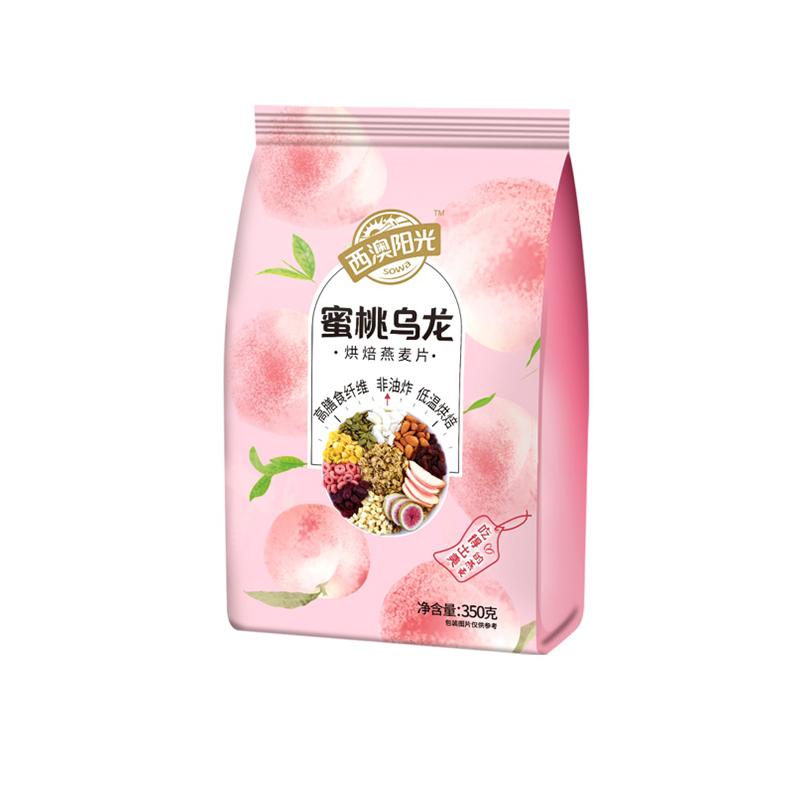 西麦西澳阳光水果坚果酸奶燕麦片