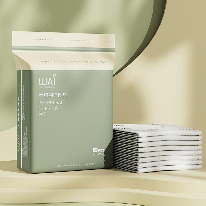 哇爱产褥垫产妇专用大号一次性产后护理垫60×90孕妇用品隔尿垫单