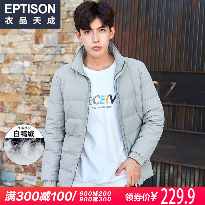 Clothing Tiancheng 2018 Winter new male duvet Korean version vertical collar student Youth trend short Pure color jacket