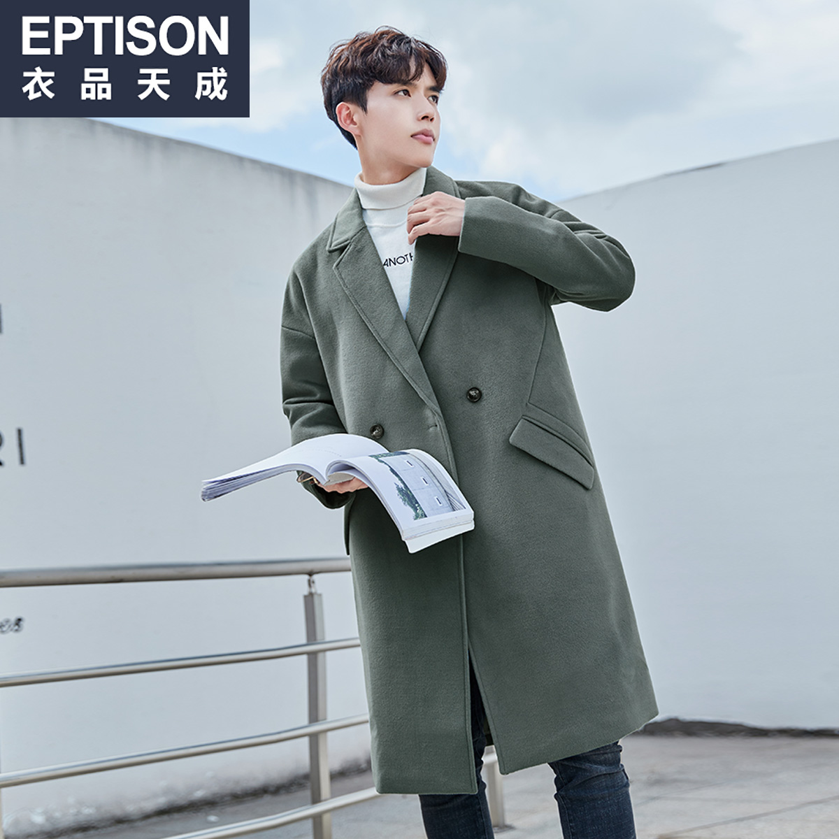 Clothing Tiancheng 2018 Winter new men's wool coat students in the long paragraph loose trend Korean coat