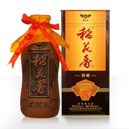 双11预告:稻花香五年窖藏52度浓香型白酒500ml*6瓶