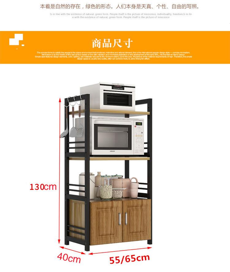 欧式厨房置物架落地微波炉架带柜门多层烤箱架层调料储物柜详细照片