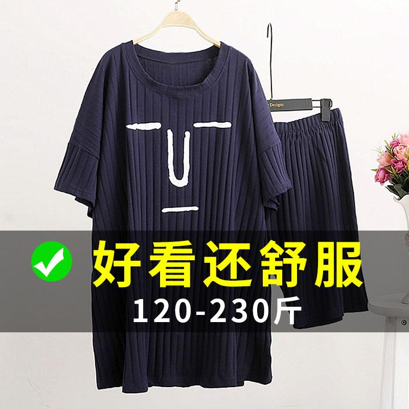 Đồ ngủ nữ size lớn phù hợp với mùa hè chất béo mm lỏng 200 kg ngắn tay hai mảnh thủy triều Hàn Quốc phần mỏng cotton dịch vụ nhà - Giống cái