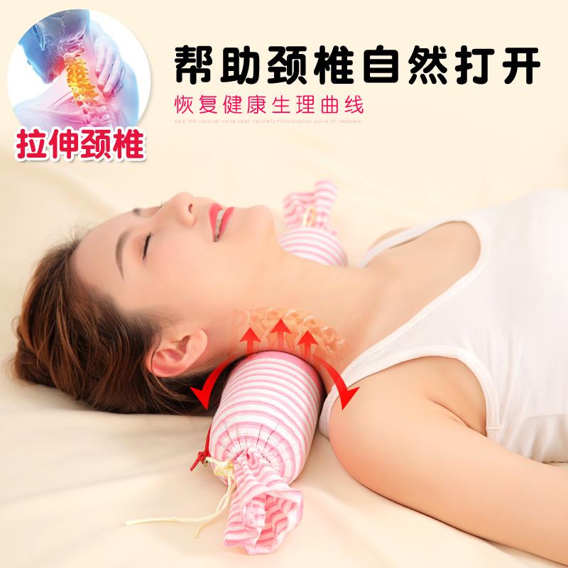 颈椎枕头荞麦皮护颈枕修复颈椎专用家用小米皮保健枕圆糖果单人枕