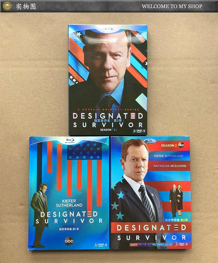 美劇高清DVD Designated Survivor 指定幸存者 1-3季 完整版