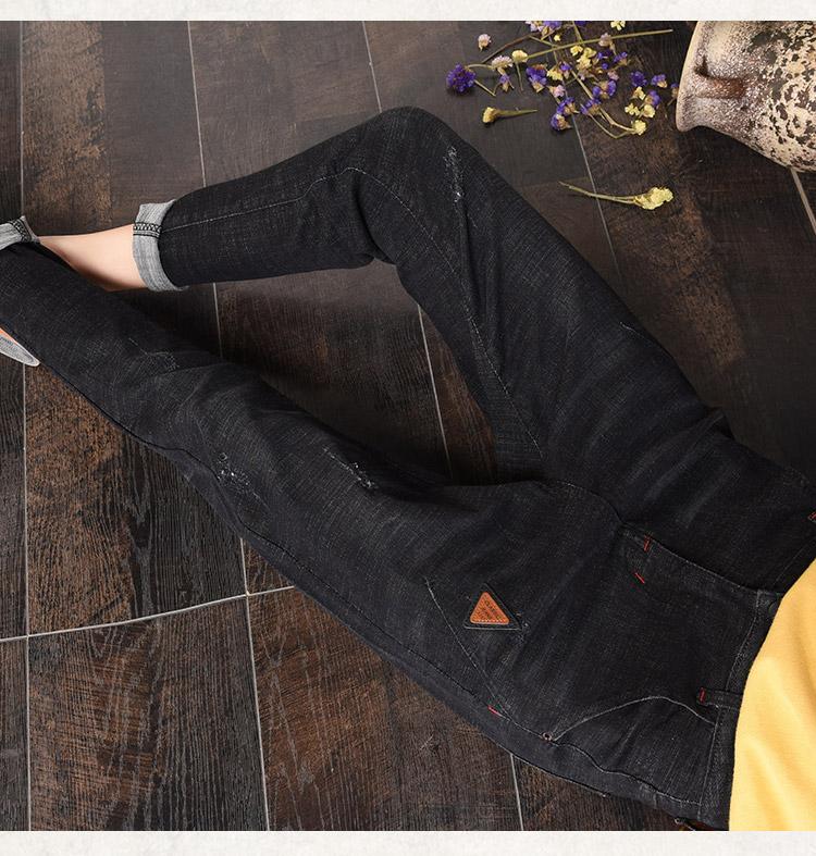 倪米儿春季新哈伦裤牛仔裤女韩版大码显瘦长裤宽松休闲垮裤萝卜裤19张