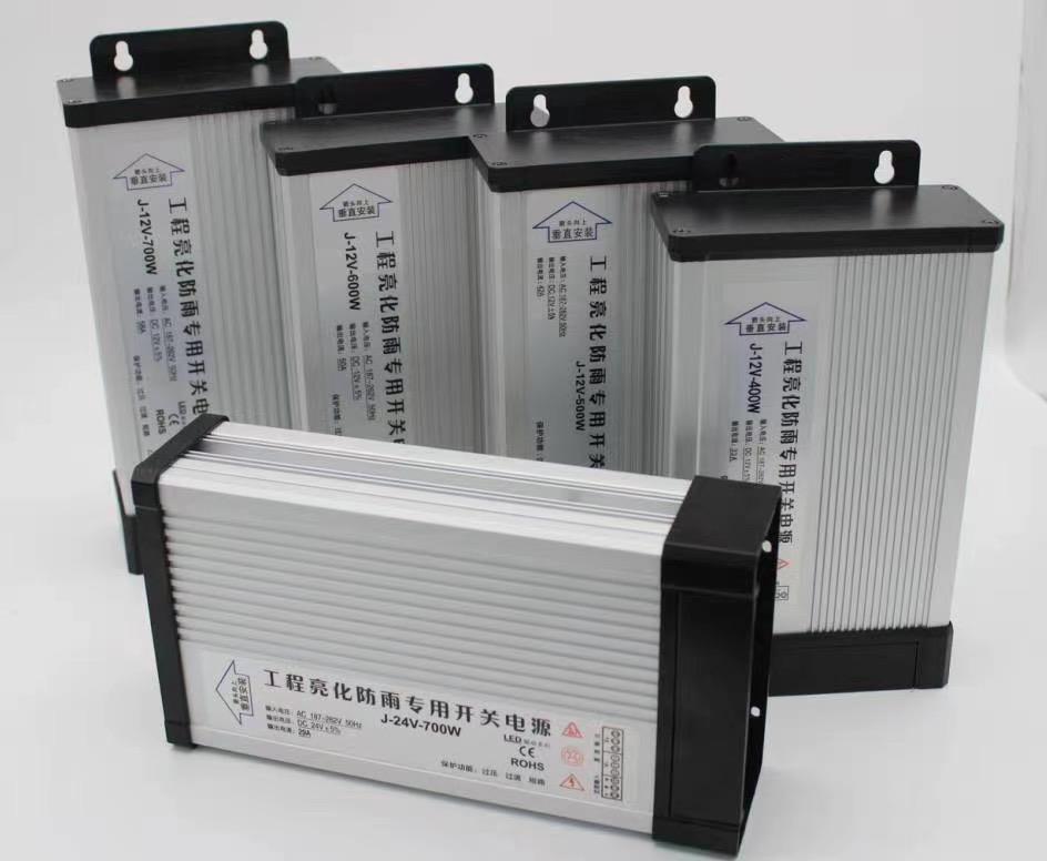 12V700W室外铝型材防雨电源58a新料纯铜足功率发光字变压器品牌