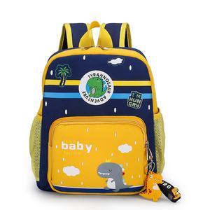 幼儿园书包儿童4岁6小孩男童女童可爱卡通宝宝背包双肩包轻便护脊