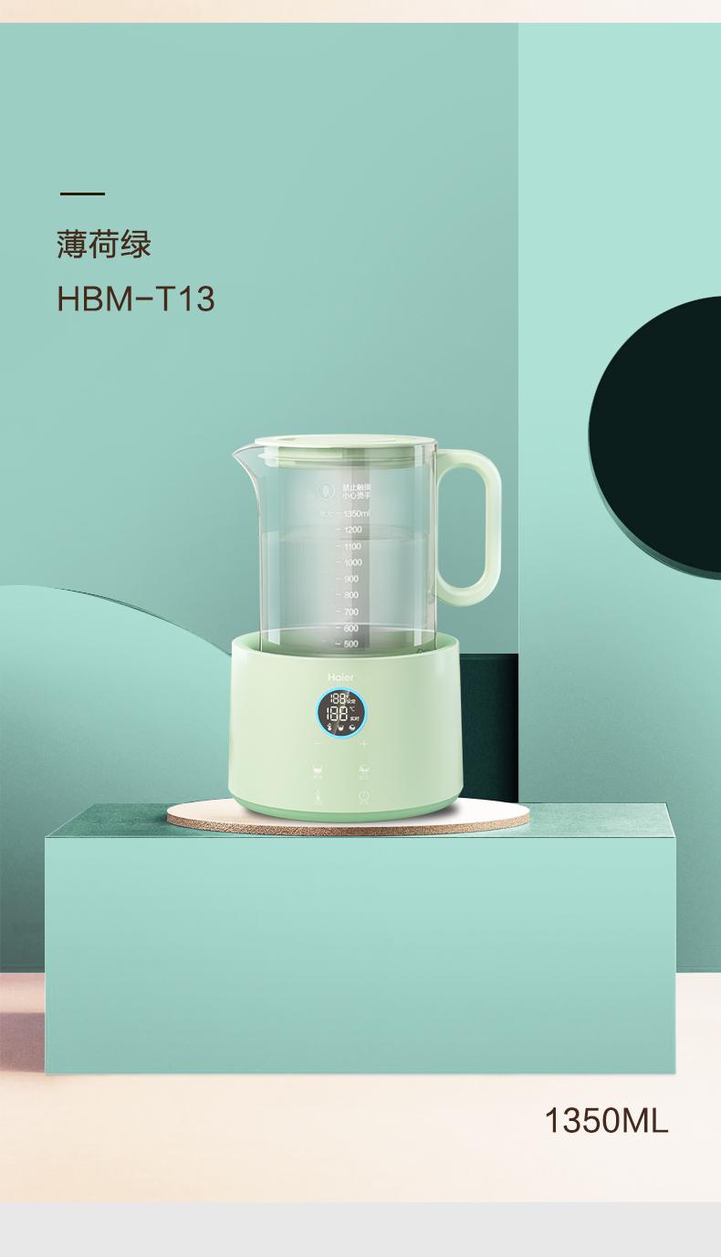 海尔恆温热水壶衝奶神器调乳器恆温婴儿冲泡奶粉全玻璃温奶器智能详细照片